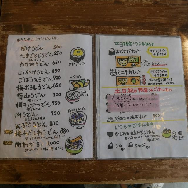 f:id:modokimaru:20210311165217j:image