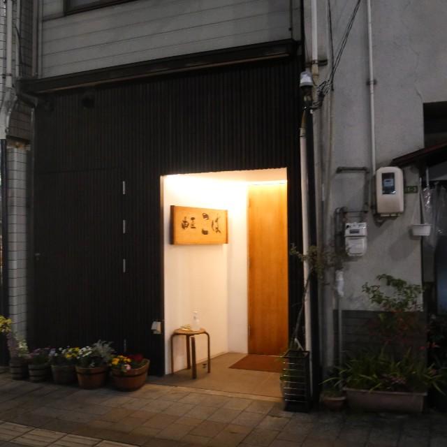 f:id:modokimaru:20210404064122j:image