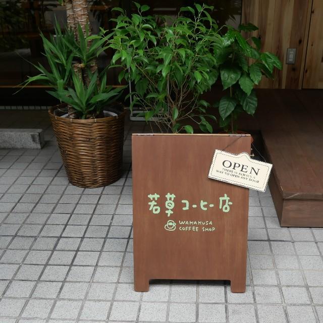 f:id:modokimaru:20210705050551j:image