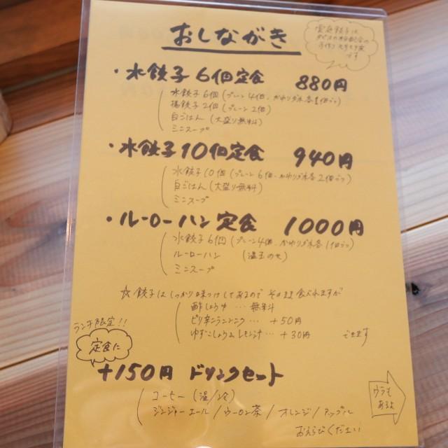 f:id:modokimaru:20210727062701j:image