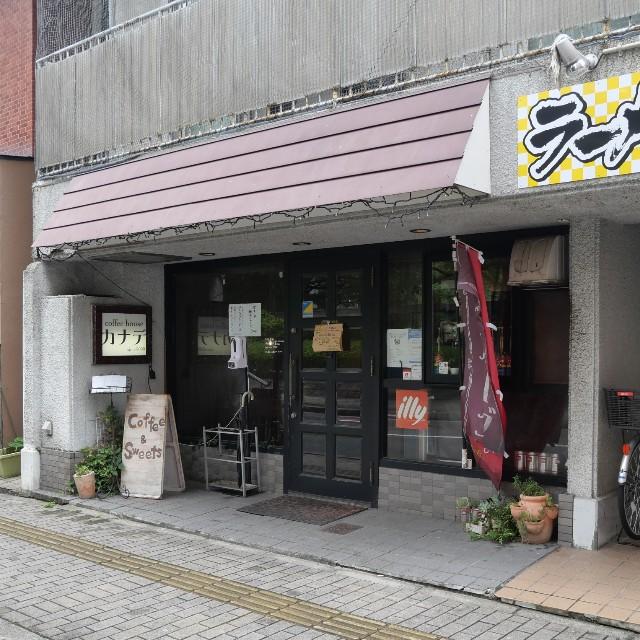 f:id:modokimaru:20210816150127j:image