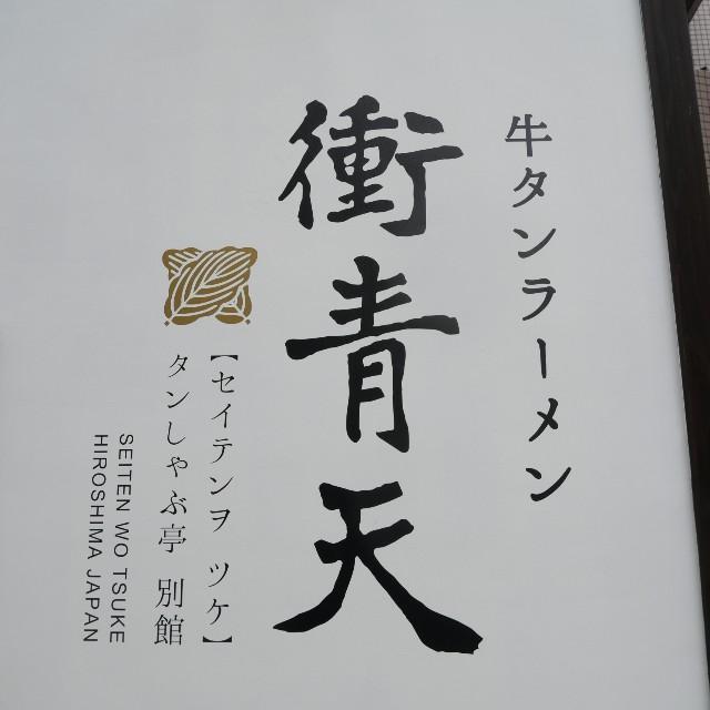f:id:modokimaru:20210818150346j:image
