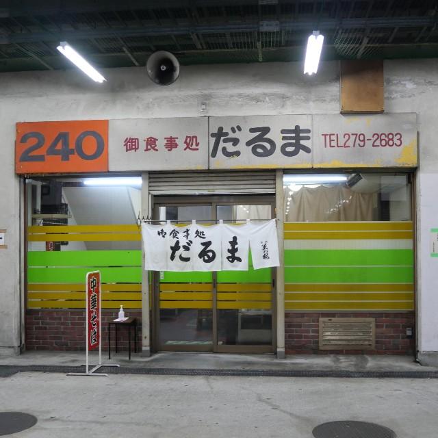 f:id:modokimaru:20210825064453j:image