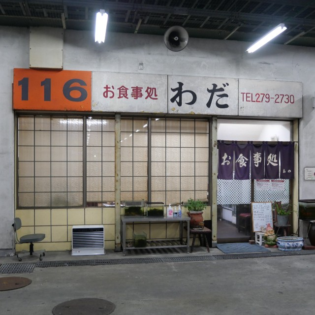 f:id:modokimaru:20210825064527j:image