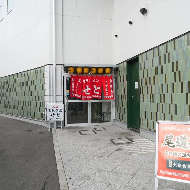 f:id:modokimaru:20210927210549j:image