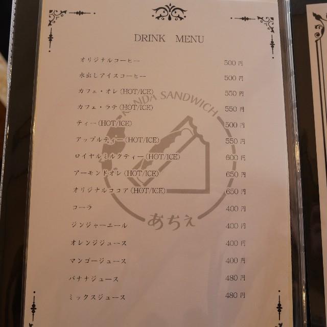 f:id:modokimaru:20211011144502j:image