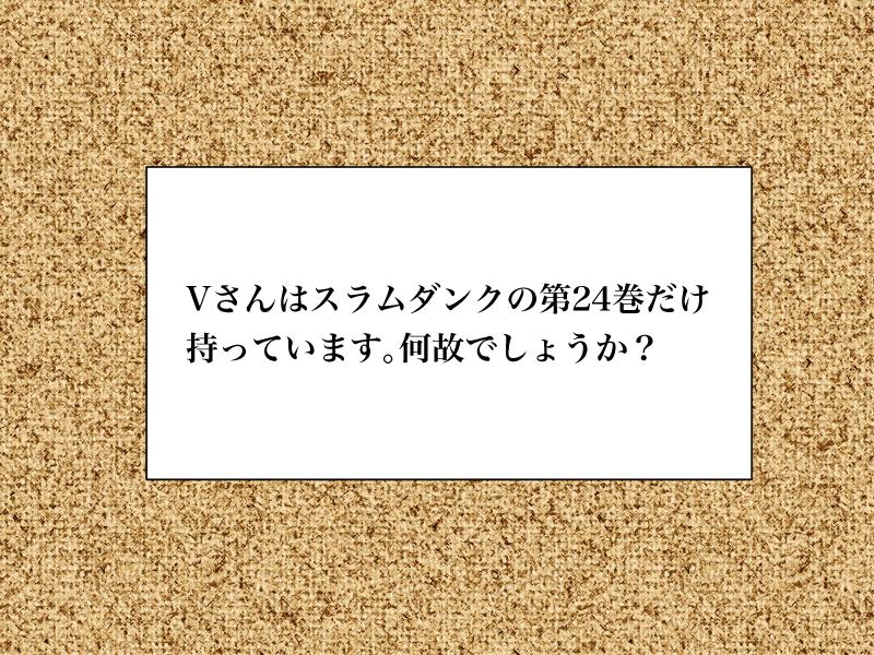 f:id:modykkn005:20191230152713p:plain