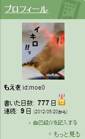 20120528130125
