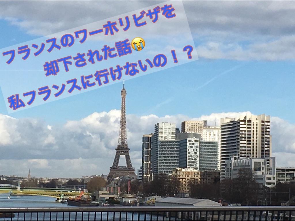 f:id:moe0424ch:20181216222736j:image
