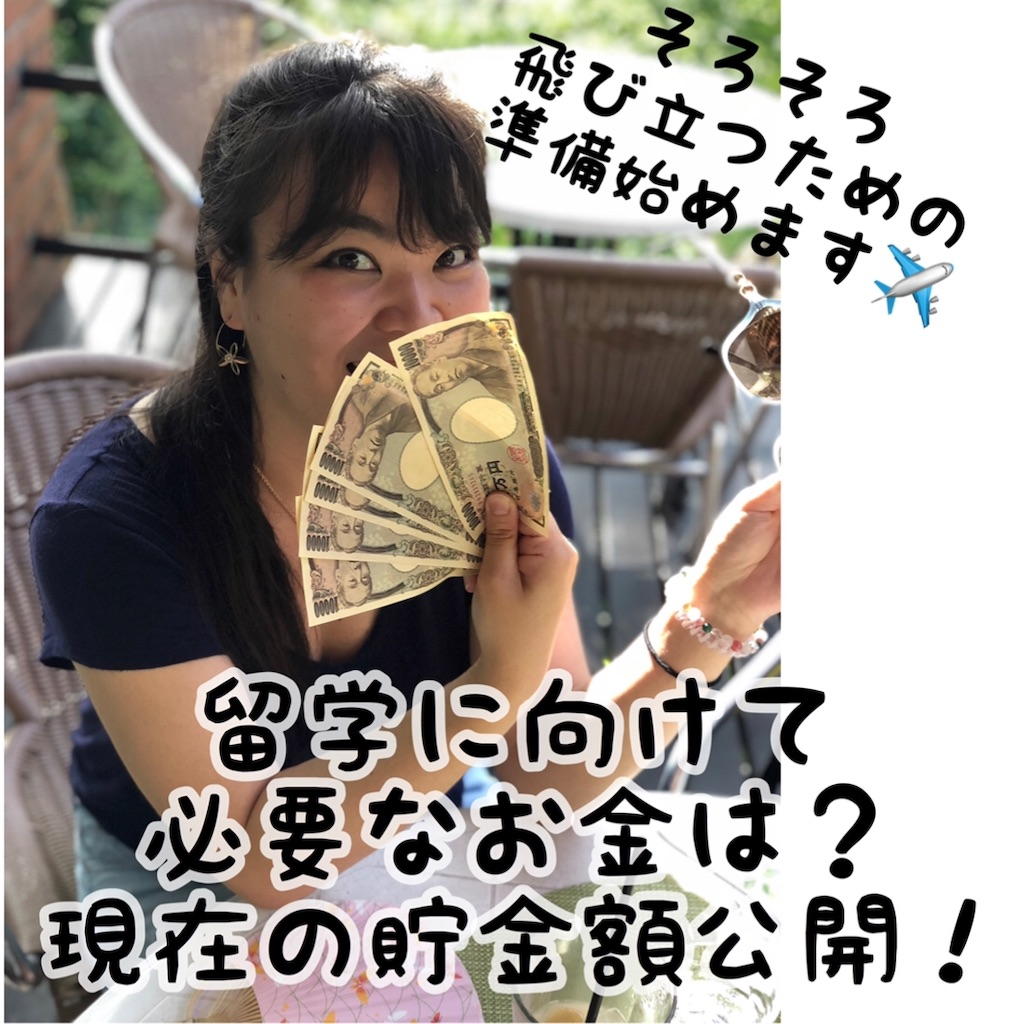 f:id:moe0424ch:20190107231527j:image
