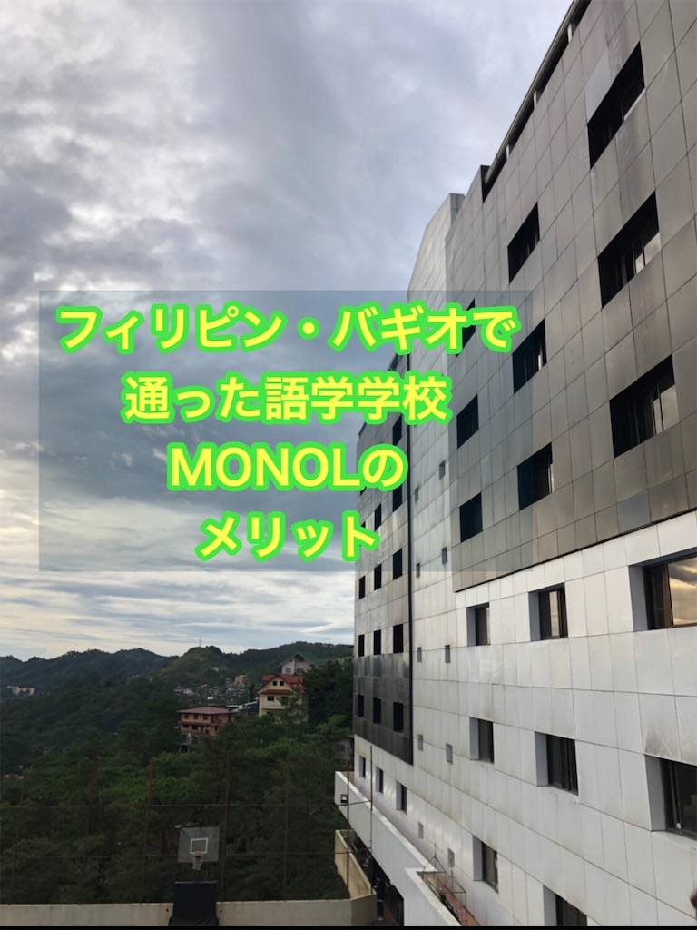 f:id:moe0424ch:20190816230133j:image