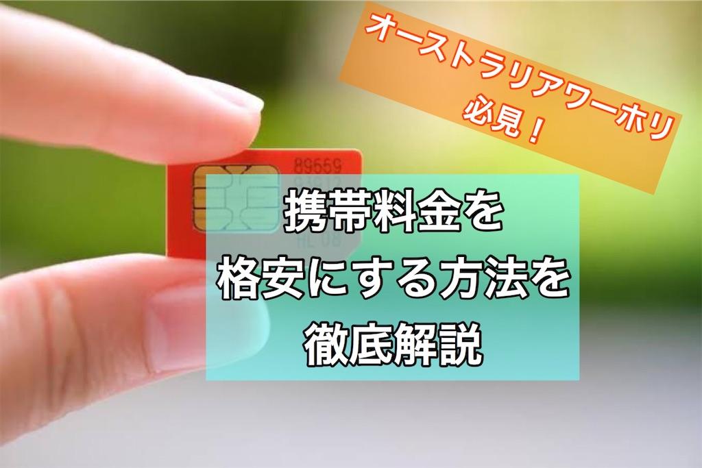 f:id:moe0424ch:20200224145422j:image
