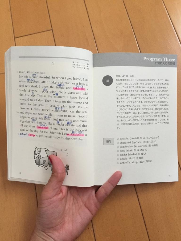 f:id:moeko1205:20170802100624j:plain