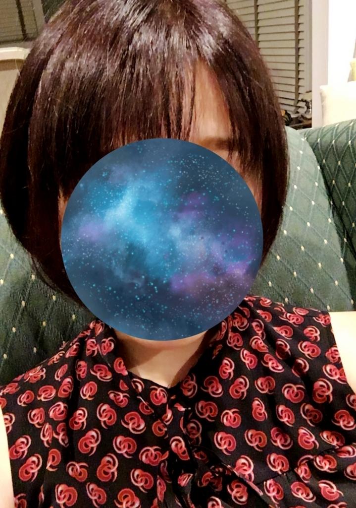 f:id:moemetalxxx:20180826205519j:plain