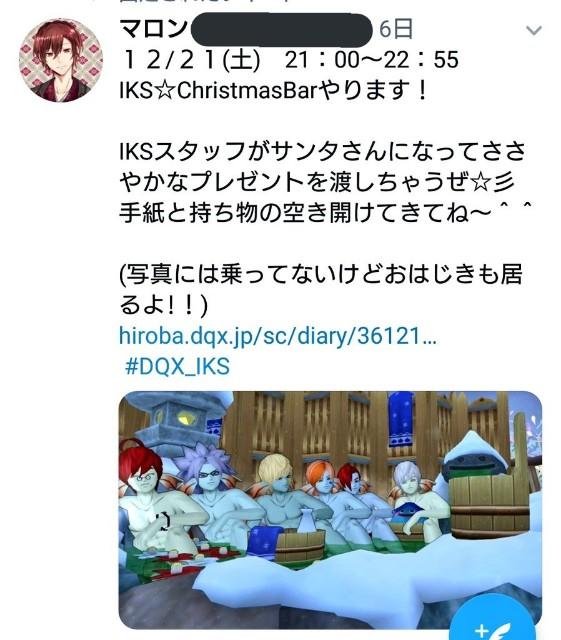 f:id:moemori_dayo:20191222153802j:image