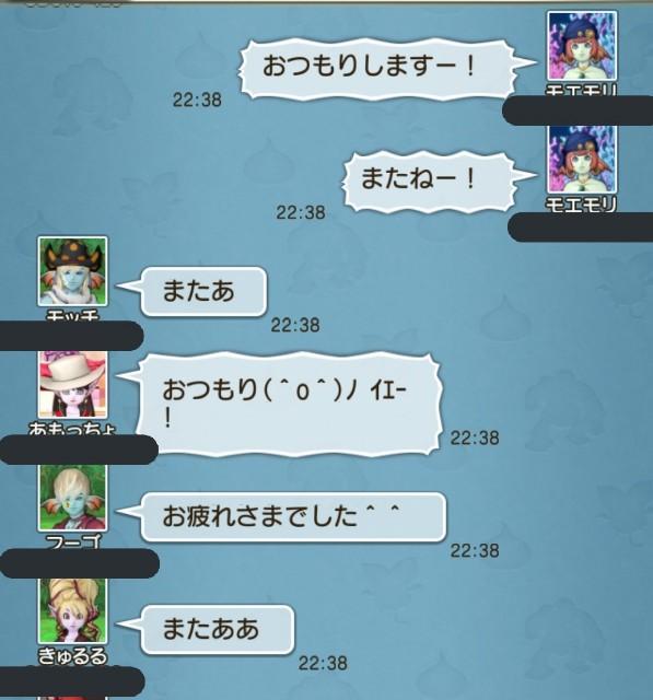 f:id:moemori_dayo:20200127122613j:image