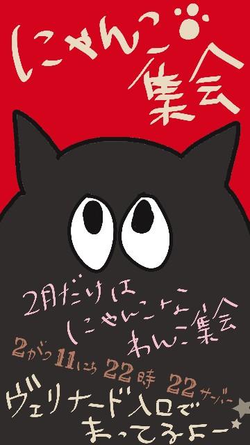 f:id:moemori_dayo:20200212180221j:image