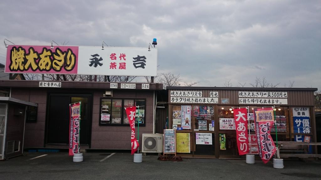 f:id:moeokoshi:20170226223616j:plain