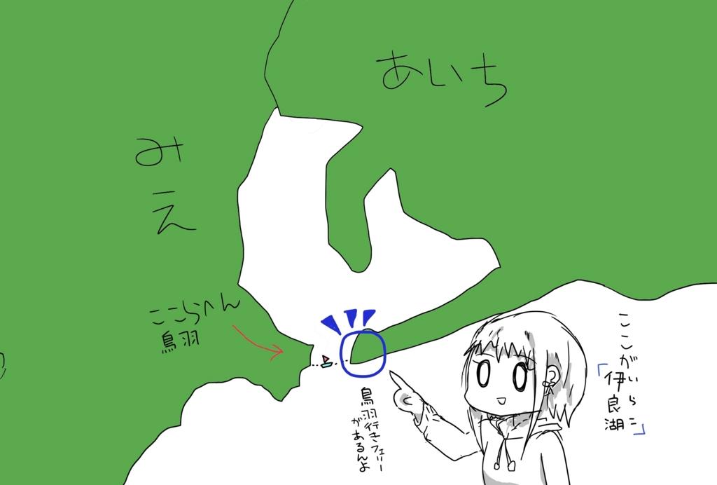 f:id:moeokoshi:20170301160028j:plain