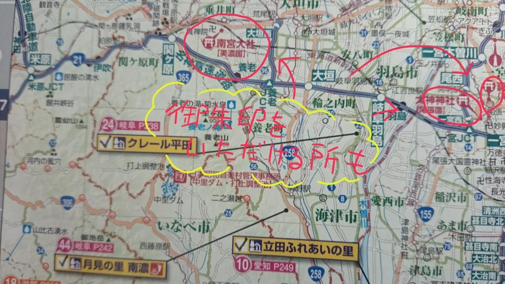 f:id:moeokoshi:20170322224930j:plain