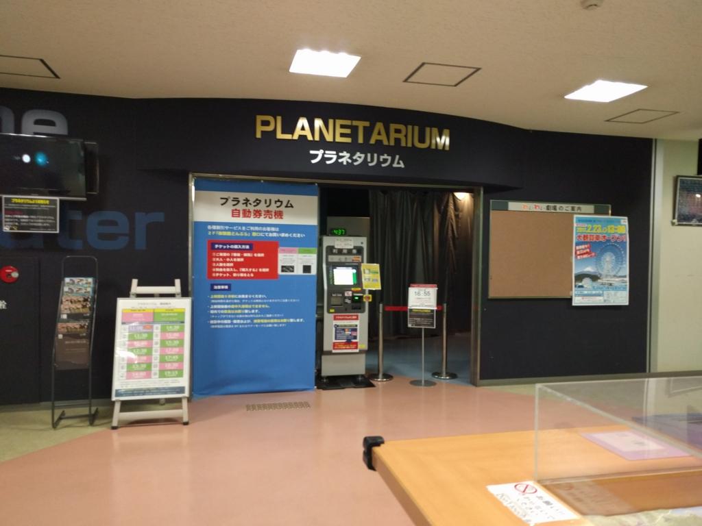 f:id:moeokoshi:20170526214959j:plain