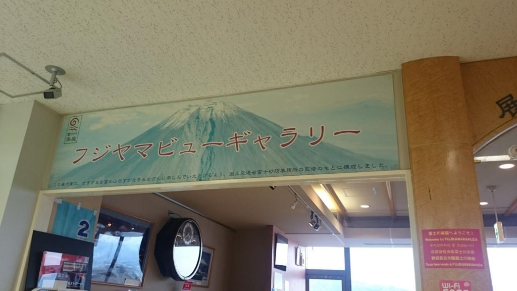 f:id:moeokoshi:20170526215049j:plain