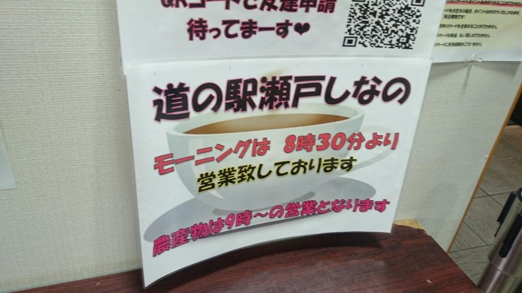 f:id:moeokoshi:20170702175251j:plain