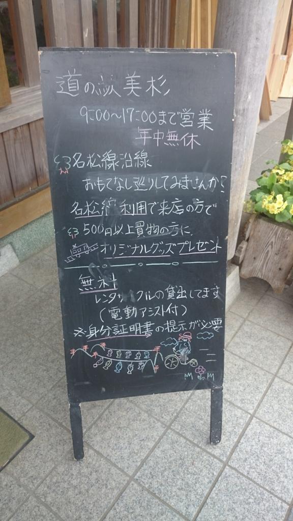 f:id:moeokoshi:20171226231913j:plain