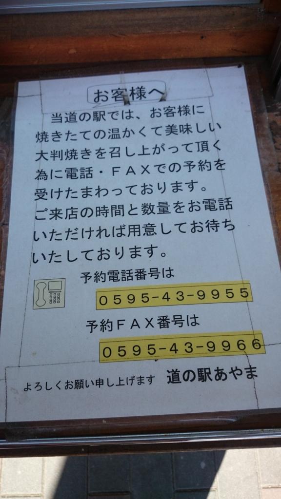 f:id:moeokoshi:20180317152332j:plain