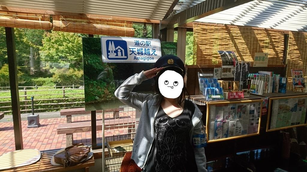 f:id:moeokoshi:20181021175727j:plain