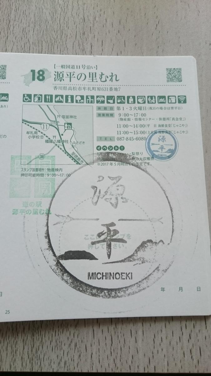 f:id:moeokoshi:20190331202806j:plain