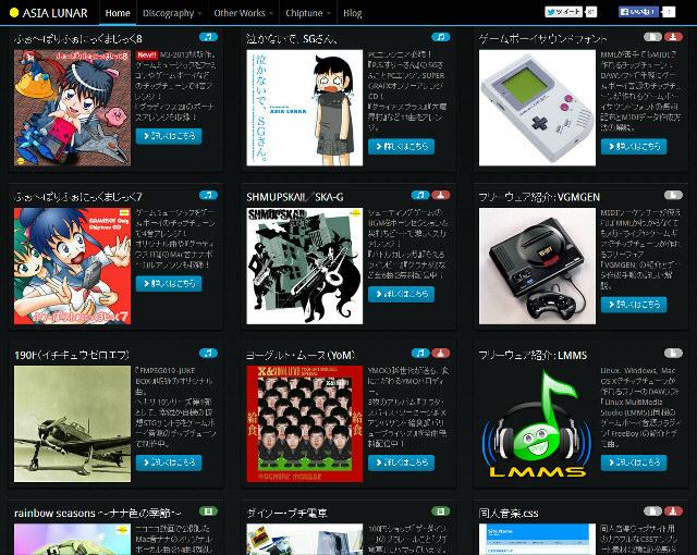 f:id:moetsukiro:20131225212811j:plain