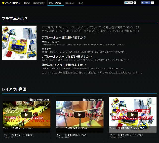 f:id:moetsukiro:20131227055527j:plain