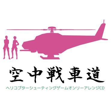 f:id:moetsukiro:20140914183316j:plain