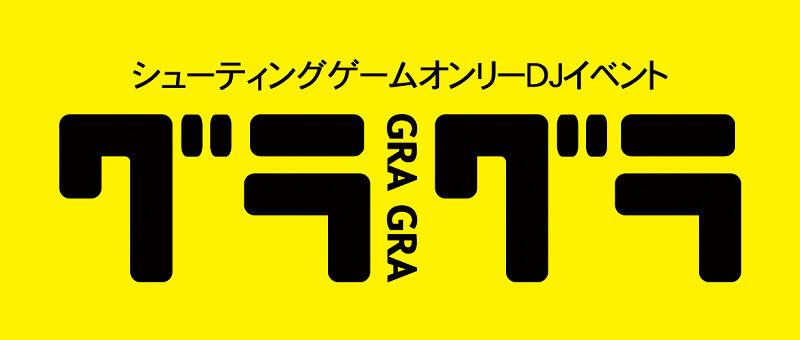 f:id:moetsukiro:20150320190943j:plain
