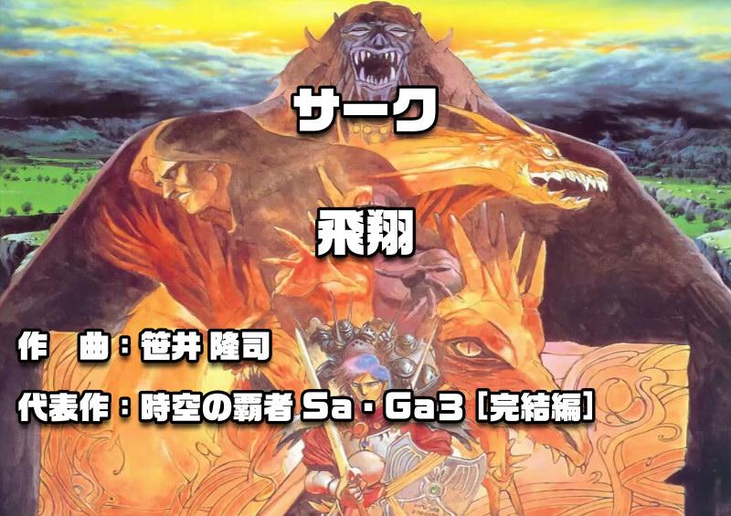 f:id:moetsukiro:20160118010746j:plain