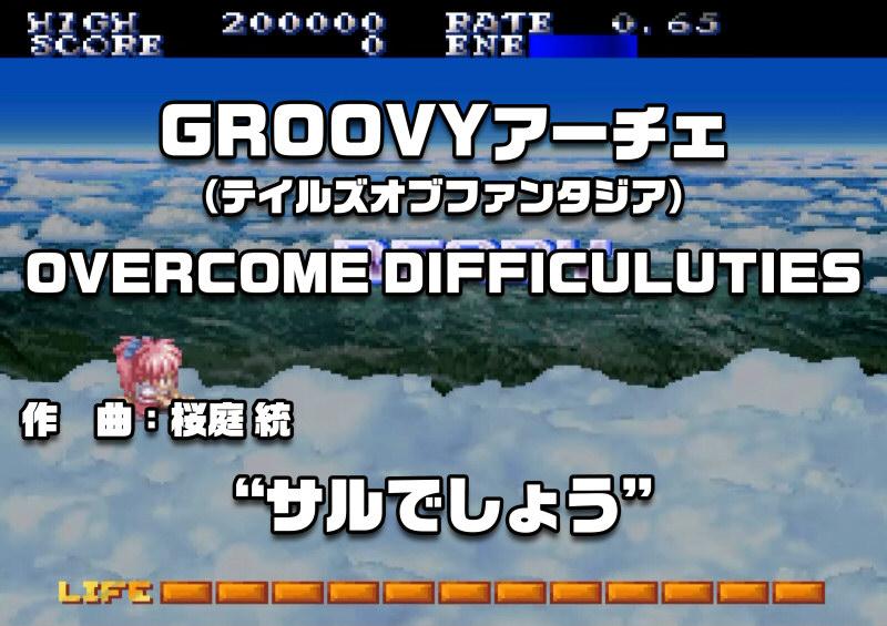 f:id:moetsukiro:20160118010752j:plain