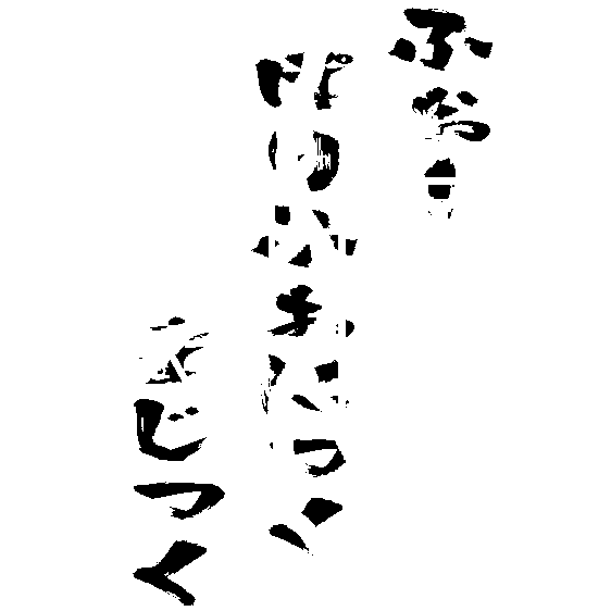 f:id:moetsukiro:20160408131558p:plain