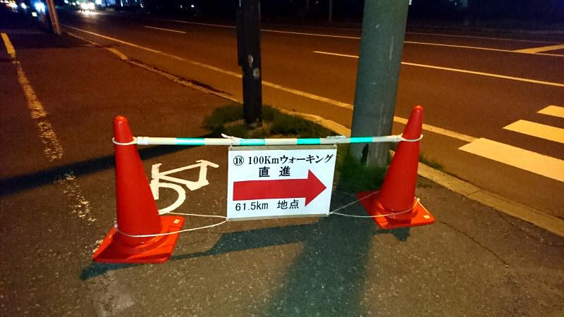 f:id:moetsukiro:20160622053332j:plain