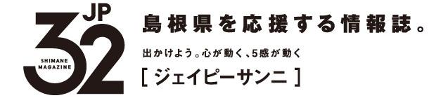 f:id:moetsukiro:20160806233542j:plain