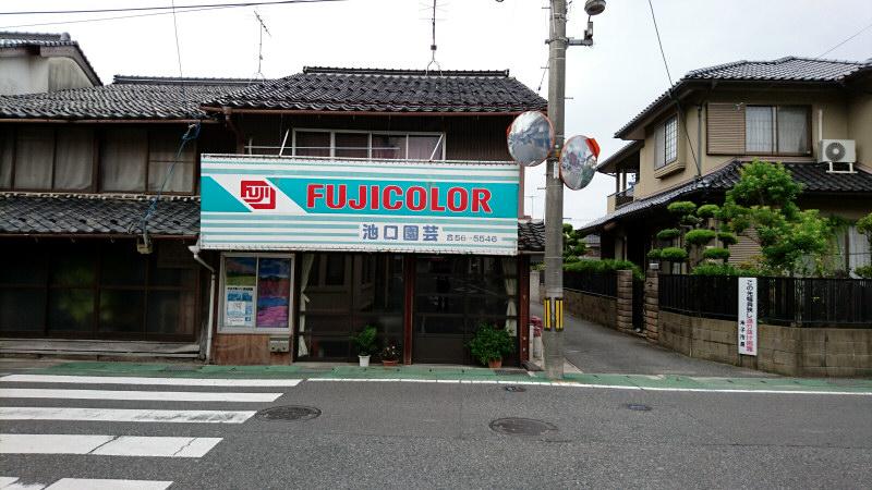 f:id:moetsukiro:20160918004945j:plain