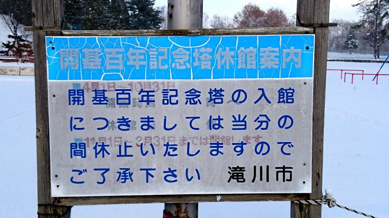 f:id:moetsukiro:20161117174602j:plain