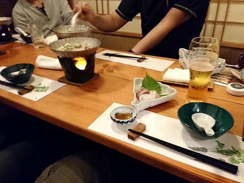 f:id:moetsukiro:20161121170354j:plain