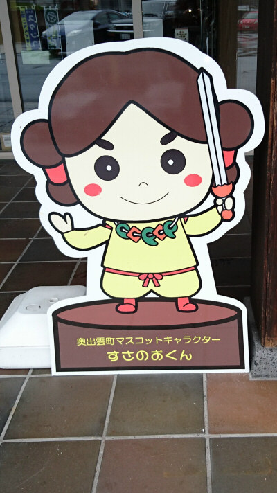 f:id:moetsukiro:20161123111753j:plain