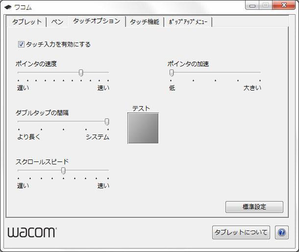 f:id:moetsukiro:20161229092148j:plain