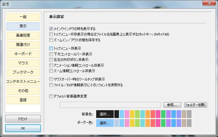 f:id:moetsukiro:20161229095307j:plain