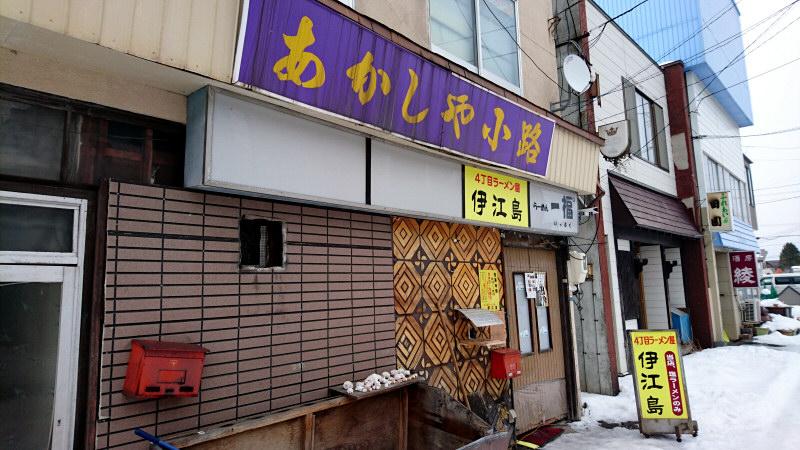 f:id:moetsukiro:20161229130105j:plain