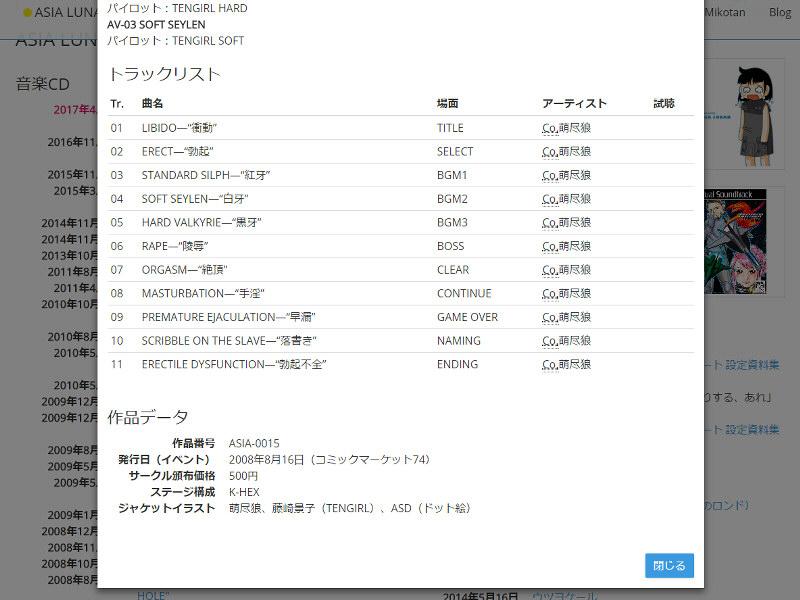 f:id:moetsukiro:20170608154943j:plain