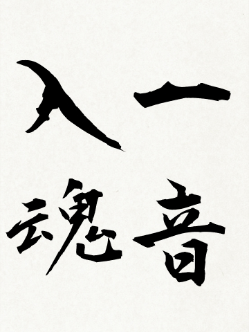 f:id:moetsukiro:20170707095814j:plain