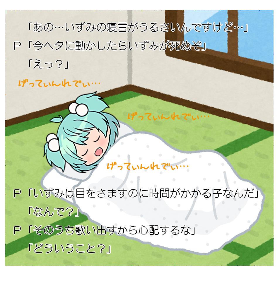 f:id:moetsukiro:20170918060943p:plain